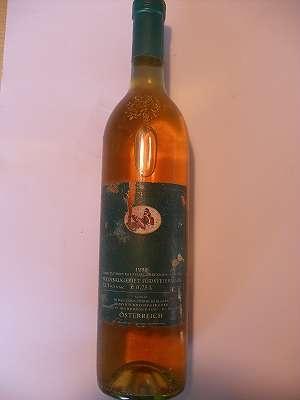 1998er Sauvignon blanc 12,5 %vol alc Schneeberger Südsteiermark 0,75 lt